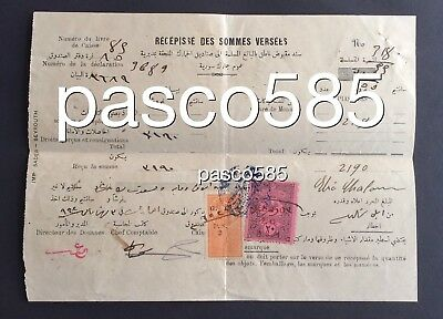 Lebanon France OttomanTurkey Syria Syrian Customs In Beirut Receipt Document &
