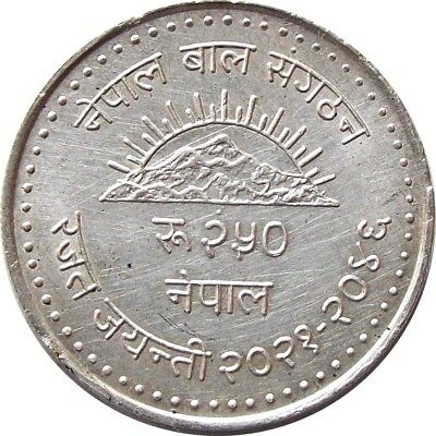 Mint Nepal Childrens Organization Jubilee Rs.250 Silver Coin 1989 Ad Km-1052 Unc
