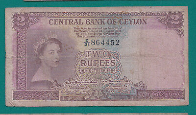 Ceylon Sri Lanka 2 Rupee Queen Elizabeth II 16.10.1994 - Fine - VF with dirt