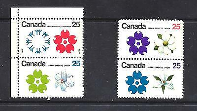 Canada EXPO 70 SCOTT 508p-511p VF MINT NH (BS3511)