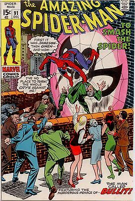 Amazing Spider-Man  #91  FN/VF 7.0   ++ Marvel 1 comic book lot