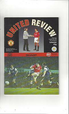 Manchester United v Leicester City Coca Cola Cup 1993/94 Football Programme