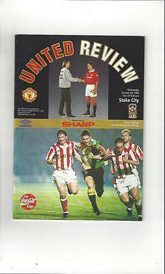 Manchester United v Stoke City Coca Cola Cup 1993/94 Football Programme