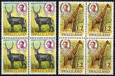 Swaziland 1975 SG#219-220 Wildlife, New Currency MNH Blocks Set #D58721