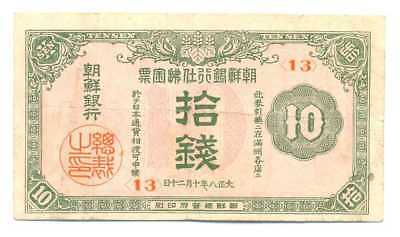 Korea Bank of Chosen Russian Japanese English Manchurian 10 Sen 1919 VF #23a