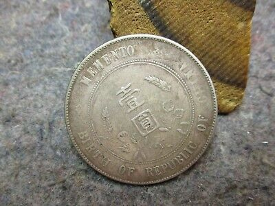 Vintage Coin/large Silver Coin/memento Birth Of Republic Of China 1927/nice Cond