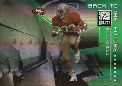 2007 Donruss Elite Football Insert/Parallel Singles (Pick Your Cards)