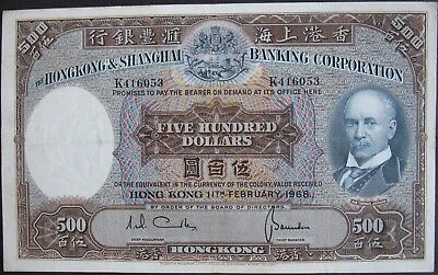 1968 Hong Kong & Shanghai Banking Corporation 500 Dollars Note
