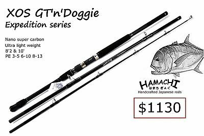 2017 HAMACHI 10' XOS GT'n'Doggie Exp 60 - 100lb Japanese spin popper fishing rod