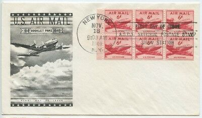 1949 FDC, 6 cent DC-4 SKYMASTER, BOOKLET PANE