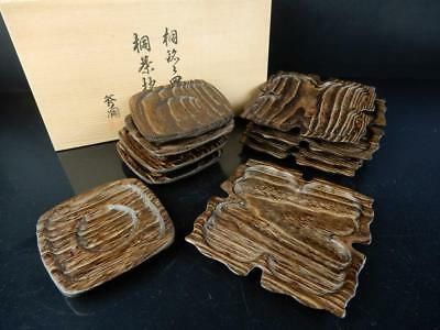 J2135: Japanese Wooden SERVING PLATE/dish TEA CUP TRAY Saucer Chataku