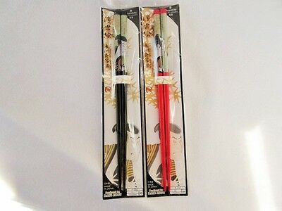 F/S Chopsticks Japanese traditional  pattern 22.5 cm Natural wood made in Japan