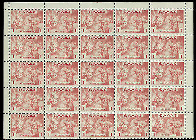 GREECE AIRPOST 1937-39 MYTHOLOGICAL REPRINT 1 Dr. B25 MNH SIGNED UPON REQUEST