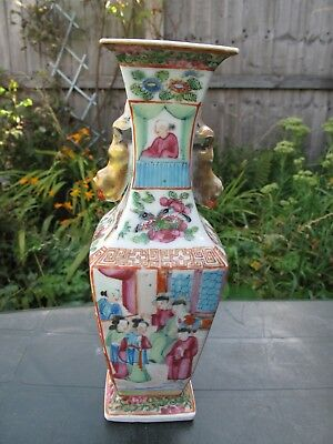 Antique/Vintage  Chinese Canton Famille Rose Porcelain Vase Hand Painted