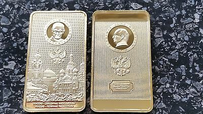Russian USSR president Putin gold plated bullion bar, medal coin Ingot KREMLIN