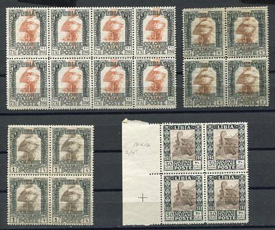 (OC459) Italy Libia MNH stamps part of sheets block of 4 and 8 >>