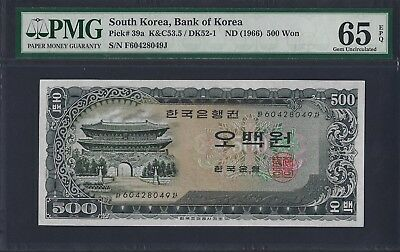 Korea P-39a ND (1966) PMG Gem UNC 65 EPQ 500 Won