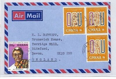 BR214 1981 GHANA Nsuta Wassa Commercial Airmail Cover