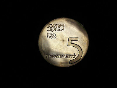 1958 Israel 5 Lirot Pound Silver Coin **EXCELLENT SHAPE, ATTRACTIVE COIN**