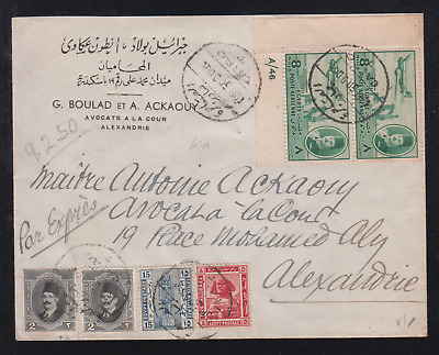 Egypt  1950 Express Used Cover From Cairo To Alexandria Mix Franking