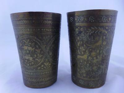 Two Antique Engraved Brass Persian Quatars ~ Water Jars.