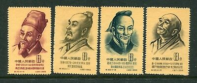 1955 China Ancient Scientists set stamps Unmounted Mint MNH U/M