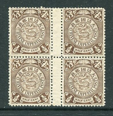 1900/06 Imperial China 1/2c coil Dragon stamps in Gutter Block of 4  MNH U/M