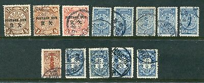 1904?  Imperial China 13 x Postage Due stamps Used Nice Postmarks