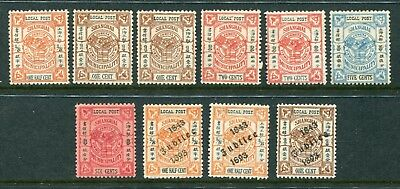Old China Local Shanghai stamps selection of  10 x  Mint M/M stamps