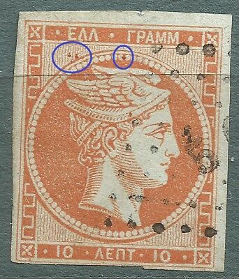 DM173 Large Hermes Heads Greece - 10 Lepta of cleaned plates??? with double CN