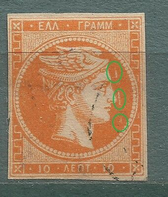DM174 Large Hermes Heads Greece - 10 Lepta in orange with plate flaw, pos.85
