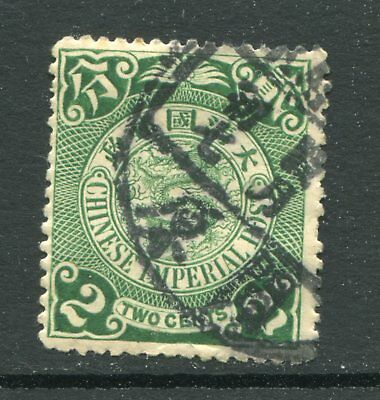 1898/1910  China Coil Dragon 2c  stamp Used with Nice Postmarks (7)