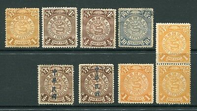 1900/10  Imperial China 6 x Dragon stamps Mint MNH U/M & M/M & Unused
