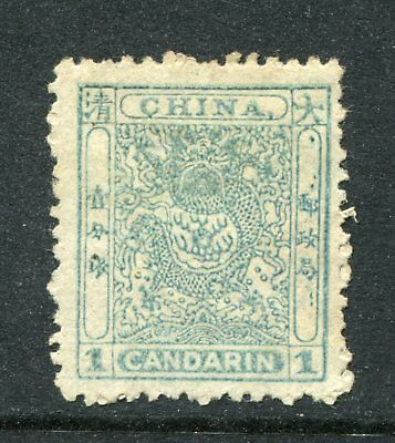 1885 Imperial China 1ca Small Dragon stamp Mounted Mint  M/M
