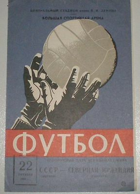 Ussr Home Programmes 1962 - 91 All Levels Some Rare. Low Price.
