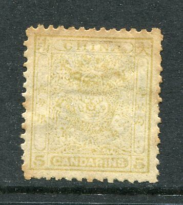 1885 Imperial China 5ca Small Dragon stamp Mounted Mint  M/M