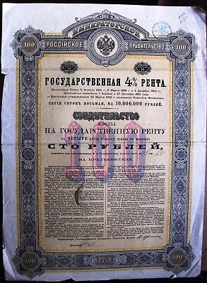 Russian Government 4% ANNUITY  100 Rubles bond dated 1902 *
