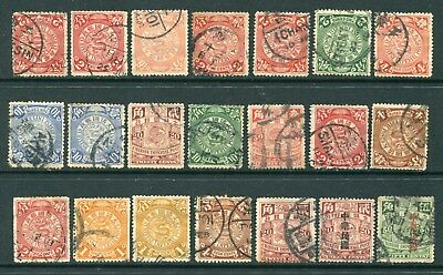 1898/1912  Imperial China 21 x Dragon stamps Used Nice Postmarks