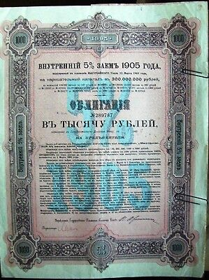 Russian Internal 5% Loan, 1905. 1000 Rubles bond with talon + coupons