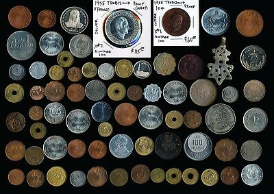 72 Mideast & North Africa Old Coins, Medals, Tokens>See Images > No Reserve