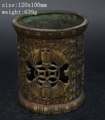 """old Chinese Pure brass Bat Bats Word """"福"""" Hollow out Brush Pot pencil Holder vase"""