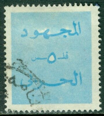 EDW1949SELL : BAHRAIN 1973 Scott #MR1 Very Fine, Used. Catalog $125.00.