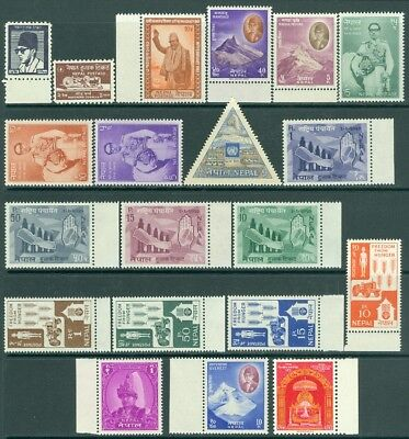 EDW1949SELL : NEPAL Small group of all different Very Fine, Mint Never Hinged.