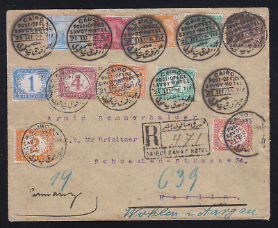 Egypt  1906 Unusual Reg. Cover From Cairo Savoy Hotel One Of A Kind Franking !!