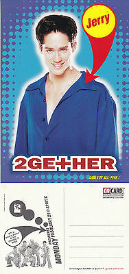 Jerry 2 Ge+Her Mtv Tv Channel Unused Advertising Colour Postcard