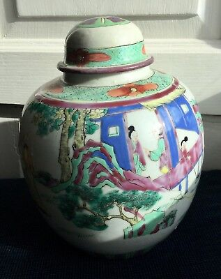 Antique Chinese Ginger Jar - Four Character Makers Mark
