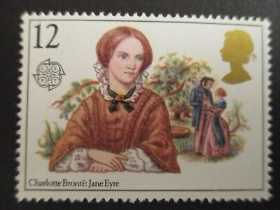 GREAT BRITAIN - 1980 AUTHORESS ISSUE - 12p BRONTE - MISSING 'P' - FINE MNH