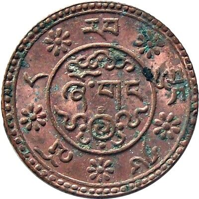Mint Tibet 1-Sho Copper Coin 1934 (Be16-8) Catalog No.y-23 Extra Fine Xf
