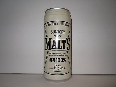 SUNTORY 1.000 ml. ALUMINUM  BEER CAN from JAPAN EMPTY