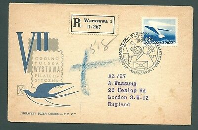 POLAND - 1957 First Day Cover - Philatelic Exhibition (some stamps on reverse)